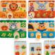 Memo-loto shop DJECO 1642