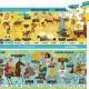 Puzzle Grande frise historique 400 pcs VILAC 2737