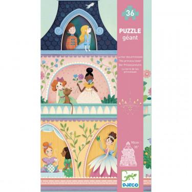 """Puzzle géant """"La tour des princesses"""" 36 pcs DJECO 7130"""