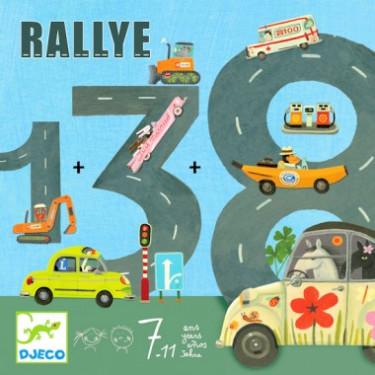 Rallye, jeu DJECO 8461